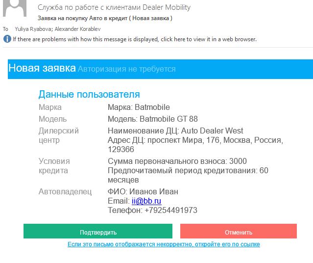 Дополнительные возможности. Бесплатные СМС со статусом перевода.